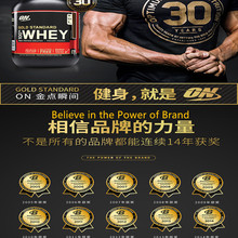 Hot sale ON Optmont gold standard Whey Protein powder 1pc Nutrition festival top supplement body sports muscle 2 pounds Free sh.