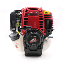 Brush-Cutter Engine 4-Stroke CE for Gx35-engine/35.8cc/Ce-approved Aftermarket New