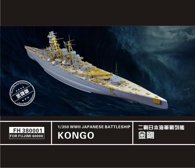 1/350 Warship Japanese battleship diamond  Assembly model  Retrofit parts