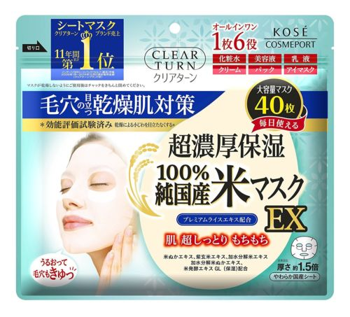 Clear Turn Ultra Rich Rice Mask EX 40 made in Japan Free Tracking
