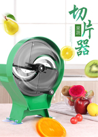 Commercial Fruit and Vegetable Cutter Manual Slicer Potato Chip Slicer Household Lemon Fruit Slice Kitchen Artifact|Meat Grinders|Home Appliances -