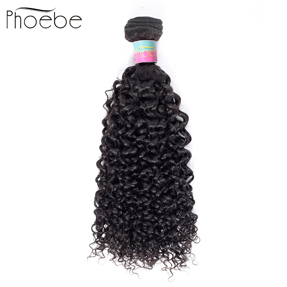 Hair Weaves Hair Extensions & Wigs Jarin Kinky Curly Hair 1 Piece 100g Natural Color 8-26 Inch Peruvian Hair Weave Bundles Deal Remy Real Human Hair Extensions