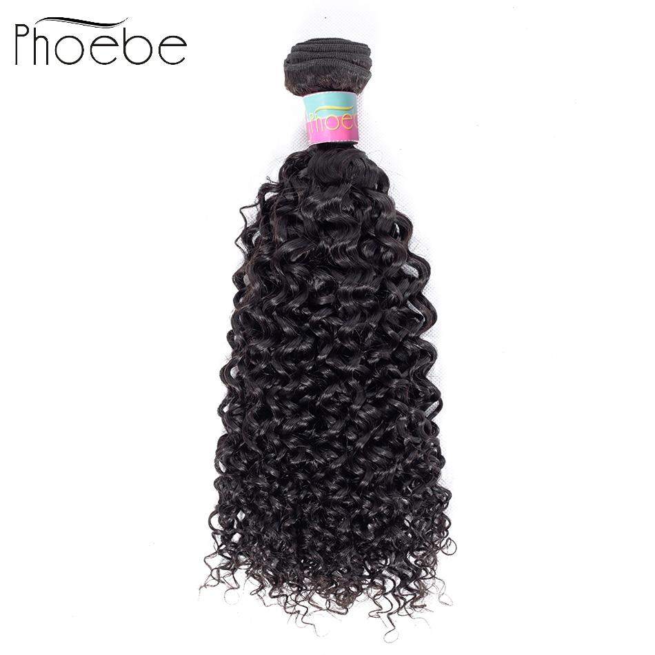 Hair Weaves Jarin Kinky Curly Hair 1 Piece 100g Natural Color 8-26 Inch Peruvian Hair Weave Bundles Deal Remy Real Human Hair Extensions Hair Extensions & Wigs