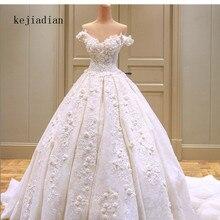 kejiadian Short Sleeve Ball Gown Wedding Dress 2018
