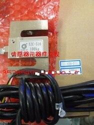 strain gauge pressure sensor S load cell electronic scale sensor Weighing Sensor 50KG 100KG 200KG 500KG