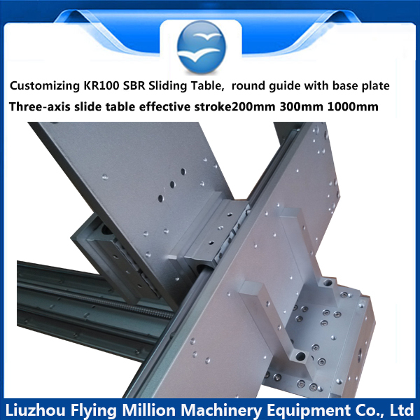 Customizing KR100 SBR Sliding Table,  round guide with base plate  Three-axis slide table effective stroke200mm 300mm 1000mm