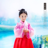 Childhood Mi Yue Pink Costume 2015 TV Play Legend of Mi Yue - Ancient Qin Empress Xuan Gorgeous Stage Costume for little girl