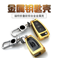 Zinc Alloy Car Styling Key Cover Case For Ford Focus 3 4 ST Kuga Mondeo MK4