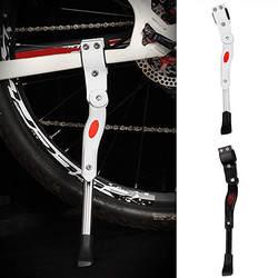 Горячий велосипед велоспорт инструмент сплав парковка Brace практические KickStands для Универсальный велосипеды подставки для ног Brace