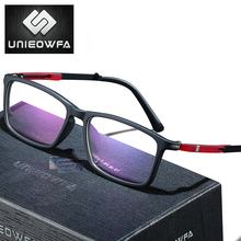 Photochromic Prescription Glasses Men Optical Anti Blue Ligh