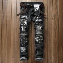 New Fashion font b Mens b font Ripped Biker font b Jeans b font Print Slim