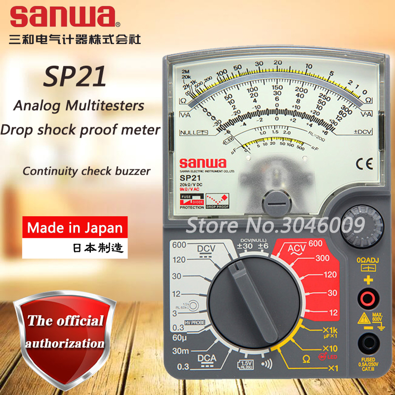 цена на sanwa SP21 Analog Multitesters, multi-function / multi-range pointer multimeter zero center instrument off beep battery check