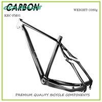 2017 Bicycle 29er Carbon Frame Chinese MTB Carbon Frame 29er 27 5 Carbon Mountain Bike Frame