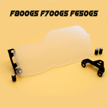 F700 F800 F650 GS Front Headlight Guard Cover Lens Head Light Lamp Protector For BMW F650GS F700GS F800GS ADV Motorcycle 08-2018