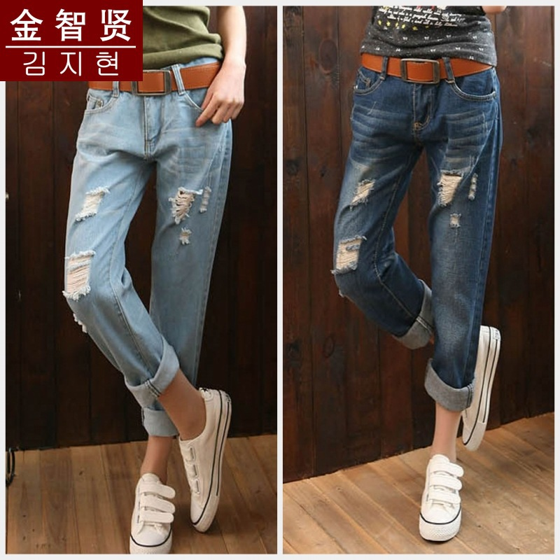 Ripped Jeans For Women Rushed Hot Sale Cotton Spandex Harem Pants Mid American Apparel Women s