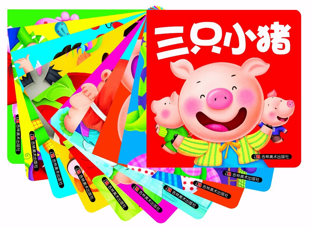 10 Books /set ,Chinese Mandarin Animal Story Book For Baby And Children ,Chinese Book For Learning Pin Yin Pinyin And Hanzi