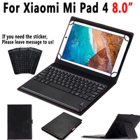 TouchPad Keyboard Case for Xiaomi Mi Pad MiPad 4 MiPad4 8 8.0 Pu Leather Cover Funda Detach Bluetooth Keyboard +Gift Stylus Pen