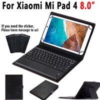 TouchPad Keyboard Case for Xiaomi Mi Pad MiPad 4 MiPad4 8 8.0 Pu Leather Cover Funda Detach Bluetooth Keyboard +Gift Stylus Pen