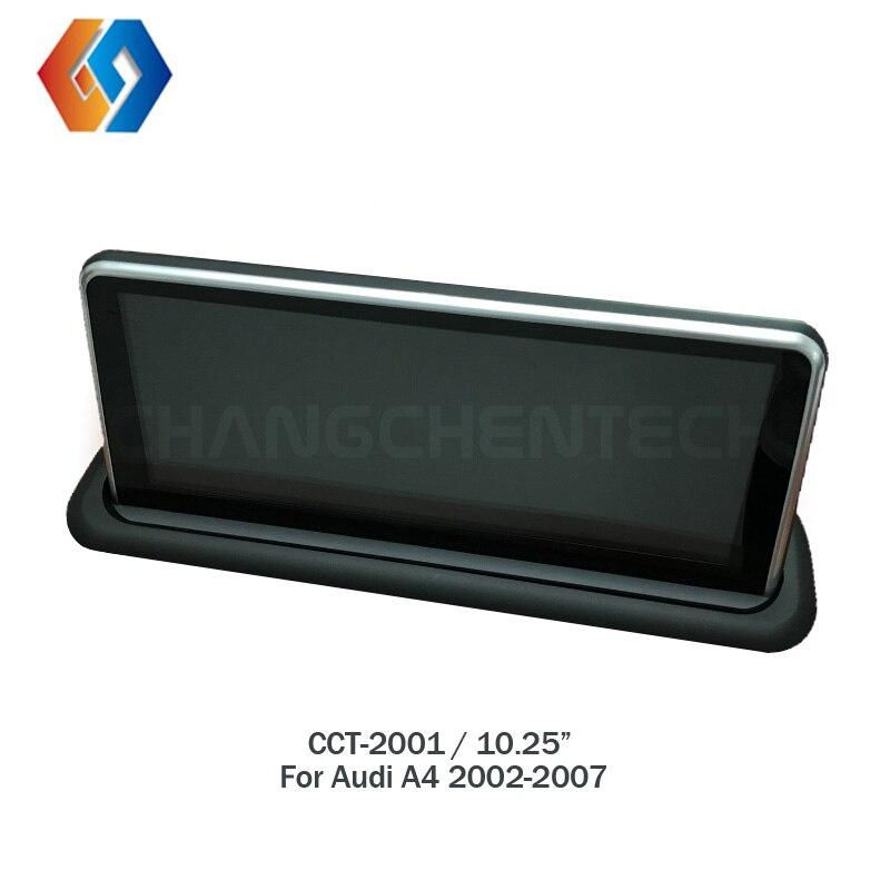 10,25 Android 8 мультимедиа для Audi A4 2002 2007 обновления автомобиля gps навигации многоточечный Сенсорный экран 1 Din стерео радио блок