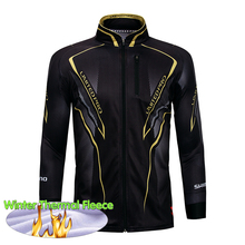 Men Outdoor Sports Long Sleeve Fishing Camping Hiking Clothes Fishing Coat Suit Warm Jacket Waterproof Jersey Fishing Jacket недорого