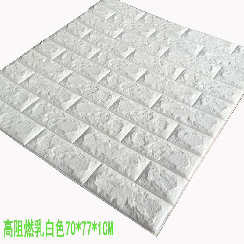 ᗕHot sale 3D wall PE foam tile self sticky tile wall tile stickers ...