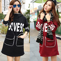 Korean version of the new winter large size women fat MM plus velvet letters hooded  and long sections