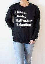 Медведи свекла Звездный крейсер Галактика Женская мода толстовка унисекс повседневные топы высокое качество tumblr пуловеры джемпер