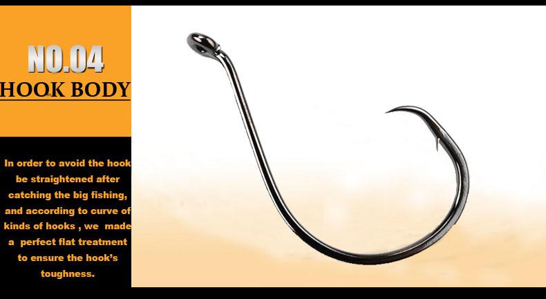 7384 fishing hook details 4