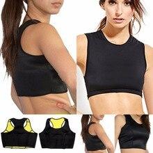 Weight Loss Waist Trainer Shapewear Push Up Vest Slimming Belt Waist Trainer Tummy Belly G