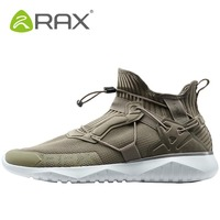 Rax Hiking Shoes For Men Women Outdoor Athletic Tactical Mens Trekking Sneaker Mountaineering Walking Trainers Man Brand Camping