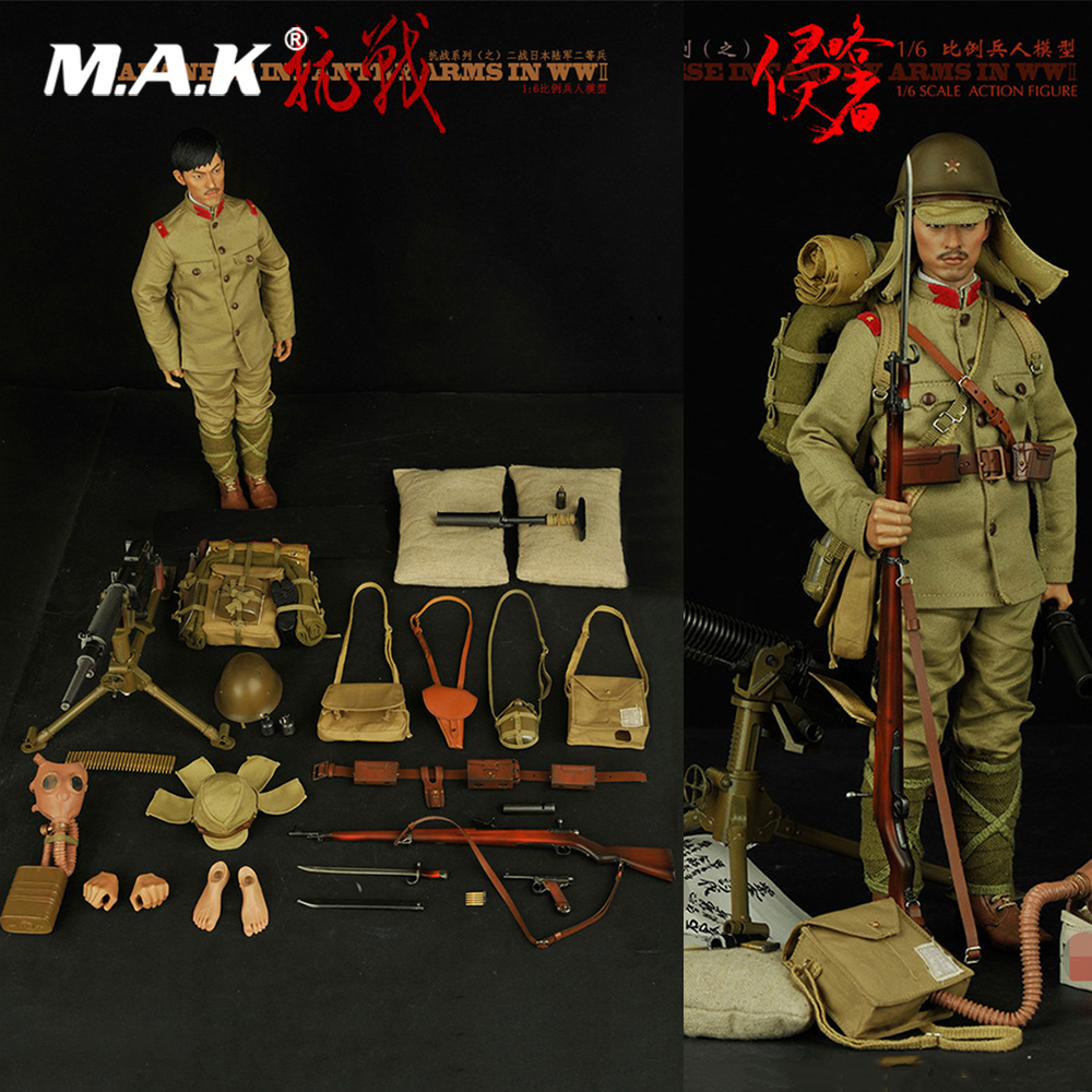 1/6 Scale Collectible Full Set Solider Action Figure World War II Japanese Army Common Soldier Model for Colelction Gifts