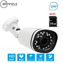 MOVOLS Bullet IP Camera PoE 5MP HD Auto Focus SD Card Outdoor Waterproof Infrared Night Vision Security Video Surveillance