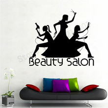 Fashion Salon Beauty Hair Make Up Shop Wall Sticker Art Vinyl Removeable Poster Mural Modern Girls Women Home Decor LY772 цена и фото