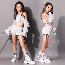 New girls hip hop jazz dance sequins costume childrens models catwalk suit street two-piece