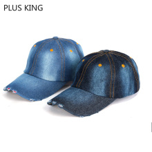 Fashion Solid Color Denim Hat Simple Leisure Baseball Cap Men Women Cowboy Blue