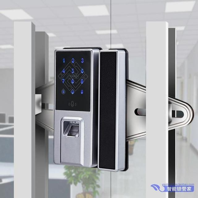 Merveilleux Intelligent Smart Glass Door Lock Remote Control Electronic Fingerprint  Free Opening Double Doors Locks Office