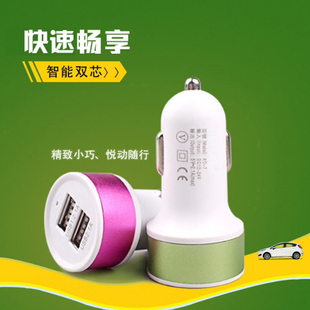 Car-Charger Intelligent-Charging-Cigarette-Socket Mobile-Phone Universal Ighter 2 USB