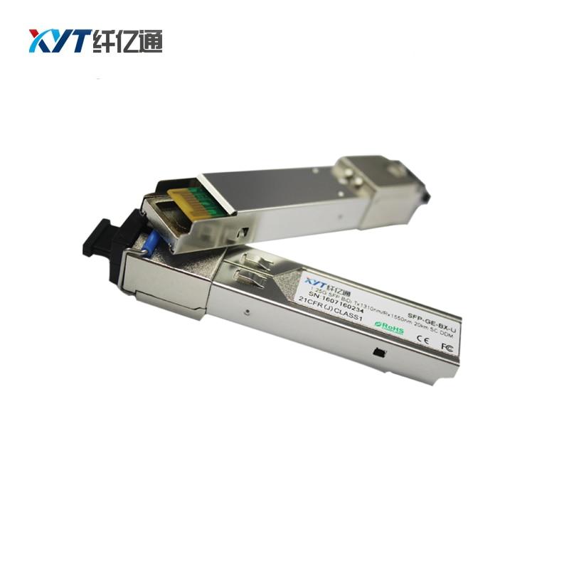 Ricetrasmettitore modulo ottico connettore SC 1Pair 20km LX 1000M - Apparecchiature di comunicazione