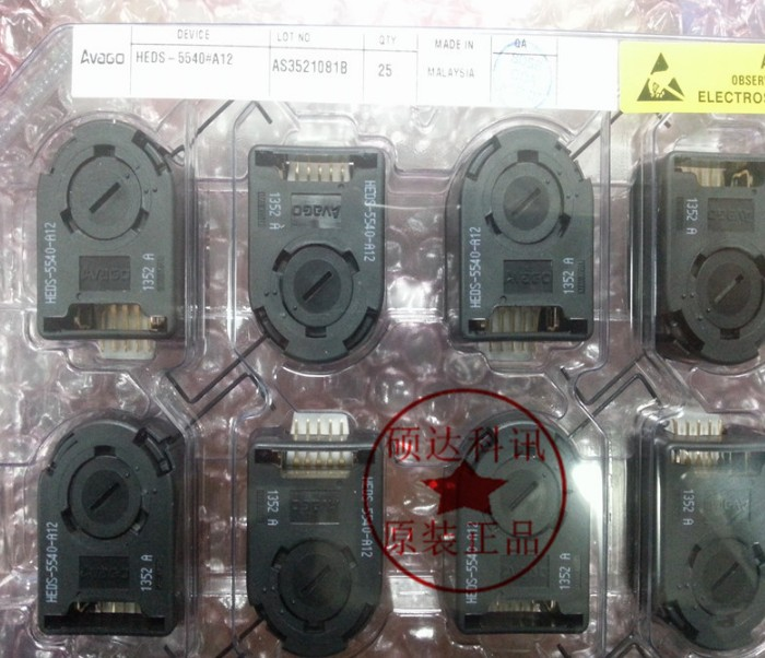Pack of 1 HEDS-5540#A05 ROTARY ENCODER OPTICAL 500PPR