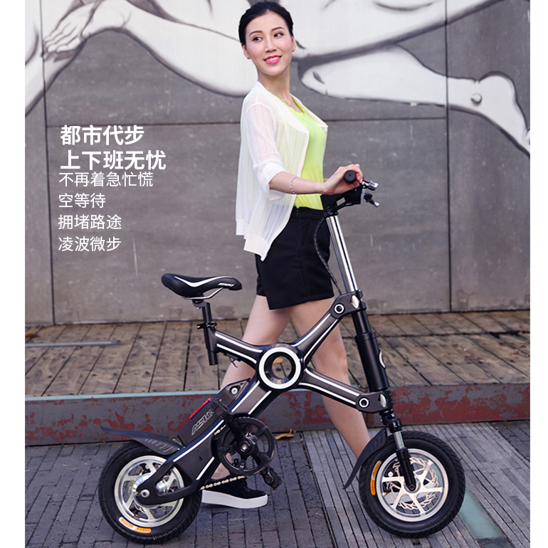 ASKMY X3 Mini dobrável bicicleta elétrica, bateria de lítio, super profissional, mais favorito Inteligente de acionamento elétrico, bicicleta