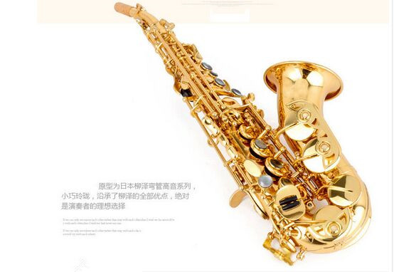 Saxophone Alto Ton BB Bell Curve B PLAN Curved Soprano Sax saxophone Saxon Musical Instrument Adult Children