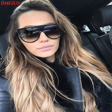 DJXFZLO 2018 New Large Box Luxury Brand Design Sunglasses Ms. Mens Universal Explosion Fashion  UV400