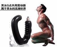 Мужской мастурбатор, Анальная пробка, секс-игрушки для взрослых, вибратор, анальный массаж простаты