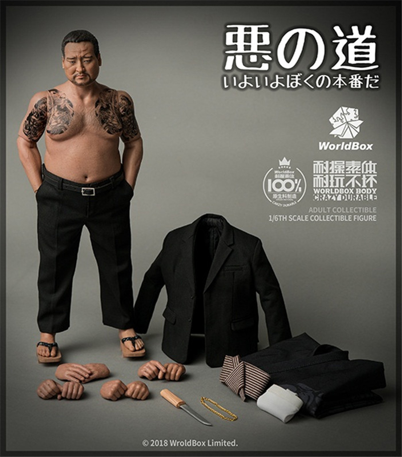 Collectible 1/6 Scale Japanese Organized Crime Member Male Action Figure AT026 Toy Full Set With male Body Figure 1