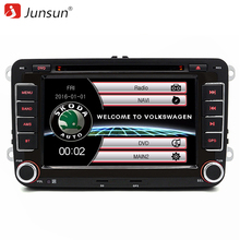 "Junsun 2 DIN 7 ""автомобильный DVD Радио Player для Skoda/Fabia/praktic/ROOMSTER/Octavia/ Йети Аудио Стерео Wi-Fi FM gps-навигация радио"