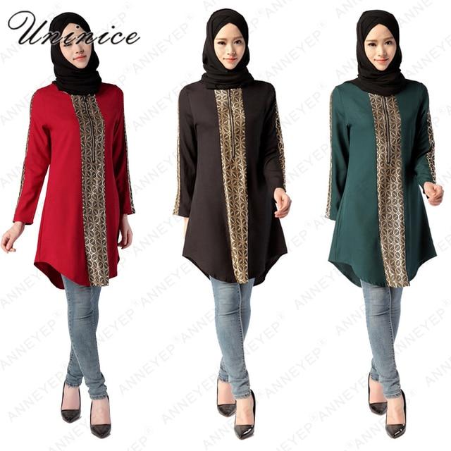 Islamic Abaya Dress Arab Top Shirt Girls Plus Size Abayas -2282
