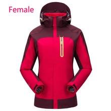Два комплекта непромокаемой, непродуваемой и теплой одежды из коралловой шерсти для альпинизма для мужчин и женщин на открытом воздухе