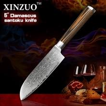 """Xinzuo 5 """"japanische kochmesser 73 schichten vg10 damaststahl küchenmesser hochwertige santoku messer holzgriff kostenloser verschiffen"""