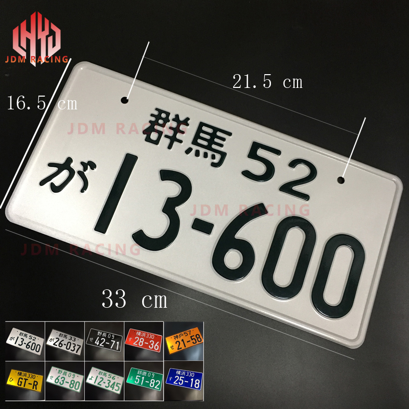 Hot 16.5*33cm Car Number License Plate Universal Numbers Japanese License Plate Aluminum Tag For Jdm Racing Car