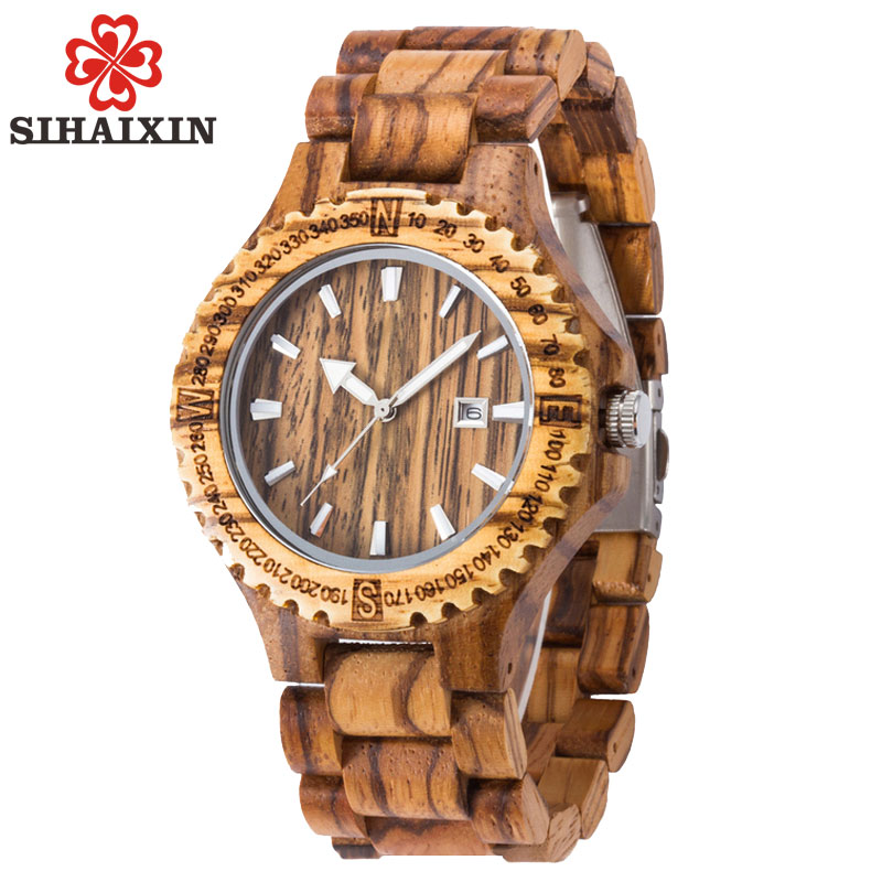 sihaixin B17G (1)